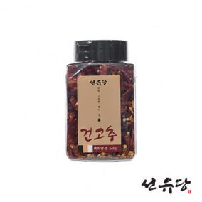 선유당 건고추 (베트남산)
